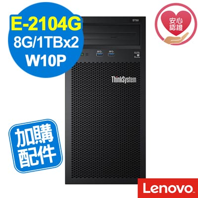 Lenovo ST50 E-2104G/8G/1TBx2/W10P