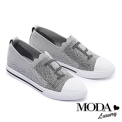 休閒鞋 MODA Luxury 華麗水鑽飛織布厚底休閒鞋-灰