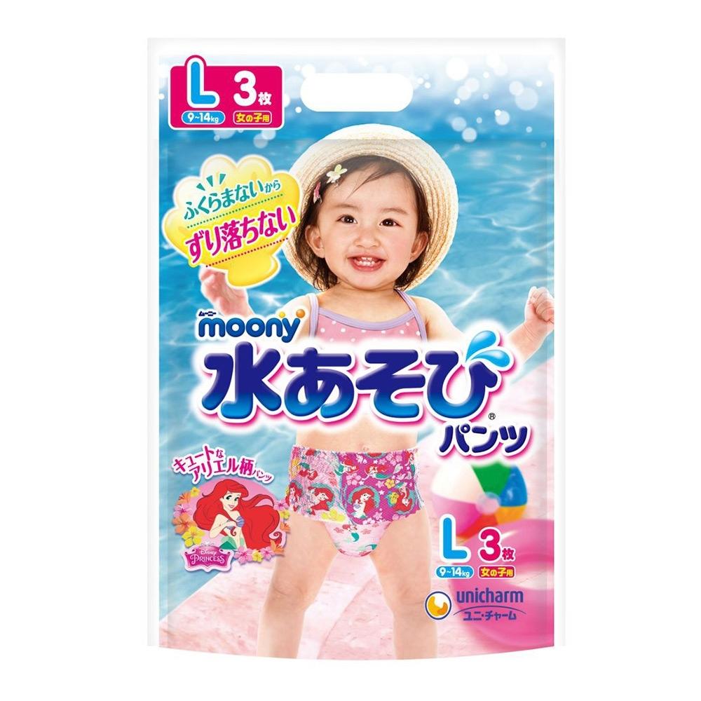 滿意寶寶 日本MOONY 玩水褲/游泳尿布 女(L) 3片/包