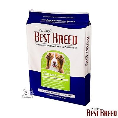 BEST BREED貝斯比 羊肉+蔬果配方 成犬糧 1.8kg