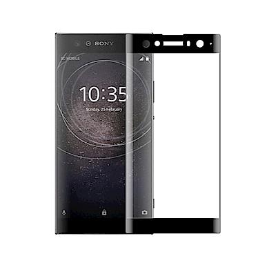 杋物閤 精品配件系列 SONY XZ2 Premium  保護貼-精緻滿版玻璃貼