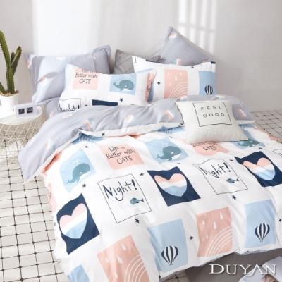 DUYAN竹漾 100%精梳純棉 雙人四件式舖棉兩用被床包組-唯鯨之夜台灣製