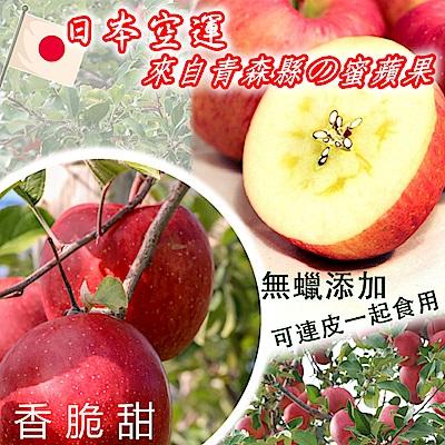 彩水果 日本紅皮蜜蘋果(6顆/箱)