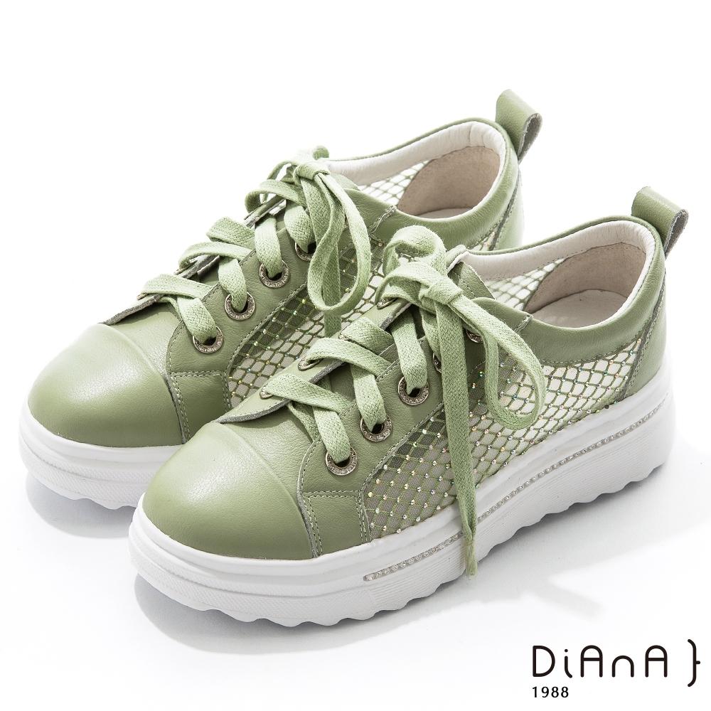 DIANA 5.5cm 質感牛皮水鑽縷網格綁帶厚底休閒鞋-甜美俏皮-綠