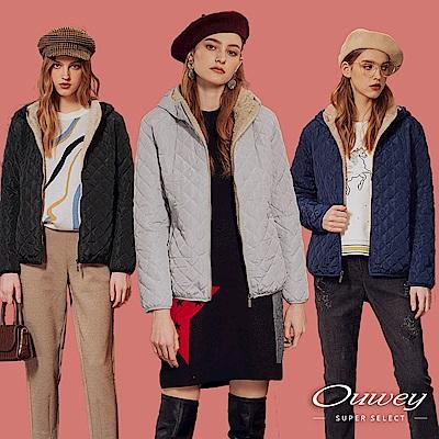 [時時樂限定] OUWEY歐薇 菱格紋連帽鋪棉內層絨毛外套 (5色任選)