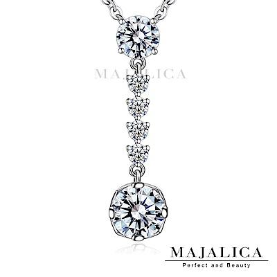 Majalica純銀項鍊女鏈垂墜式高貴典雅擬真鑽