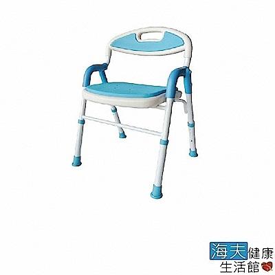 海夫健康生活館 可調高 鋁合金洗澡椅 座墊可拆 EVA軟墊(ER-5006)