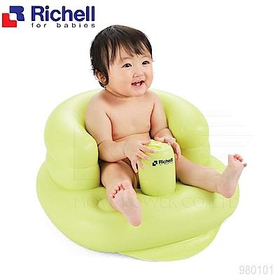 日本《Richell-利其爾》充氣式多功能椅-綠色