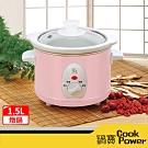 鍋寶  養生燉鍋1.5L-粉(SE-1507P)