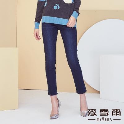 【麥雪爾】棉質腰部雙釦造型牛仔褲