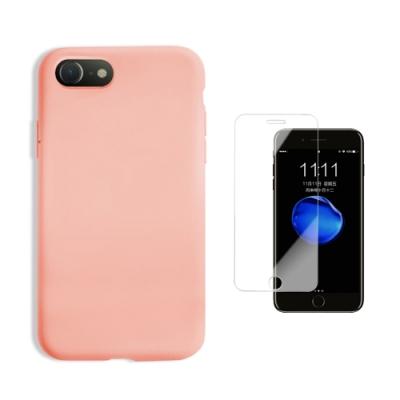 [買手機殼送保護貼] iPhone7 8 粉紅色 液態 矽膠 手機保護軟殼 (iPhone7手機殼 iPhone8手機殼 )