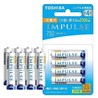 新版日本製 東芝 IMPULSE 750mAh低自放4號充電電池TNH-4ME(8顆入)