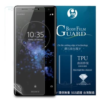 o-one大螢膜 Sony XZ2 滿版全膠保護貼