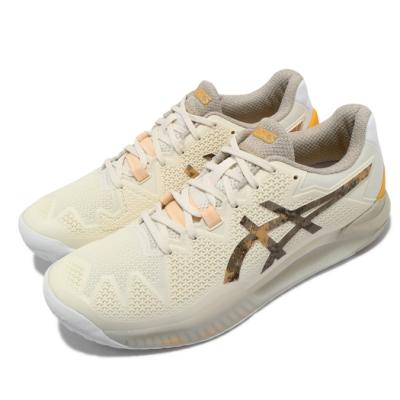 Asics 網球鞋 Gel-Resolution 8 男鞋 亞瑟士 膠底 避震 緩衝 運動 亞瑟膠 米 黃 1041A220101