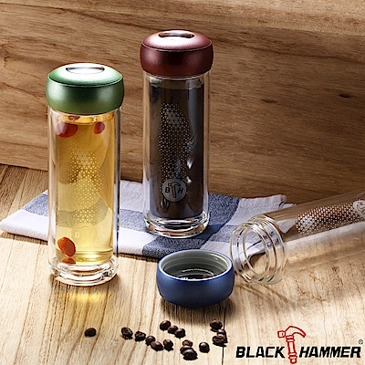 Black Hammer 寰宇雙層耐熱玻璃水瓶-310ml 3色可選