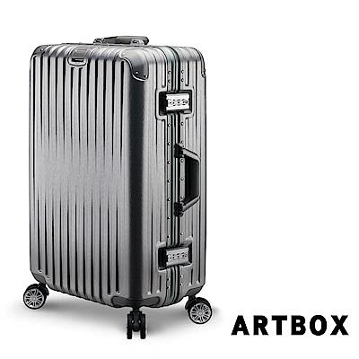 【ARTBOX】雅痞歐旅 20吋創新線條海關鎖鋁框行李箱(鐵灰)