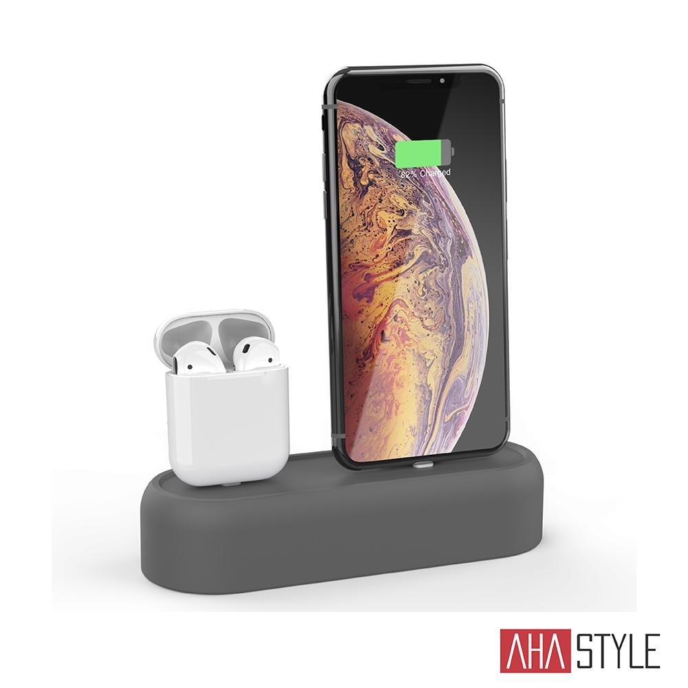 AHAStyle 二合一 AirPods/iPhone 集線充電底座-深空灰