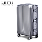 LETTi 微漫光廊 29吋TSA海關鎖新曲線鋁框行李箱(沉穩灰)