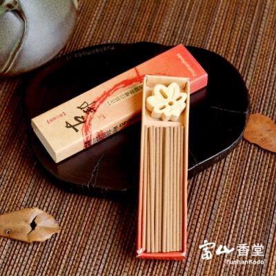Fushankodo 富山香堂 招財開運  白檀古邦-隨身包