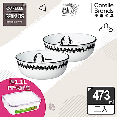 【美國康寧_獨家】CORELLE SNOOPY 復刻黑白2件式韓式湯碗組