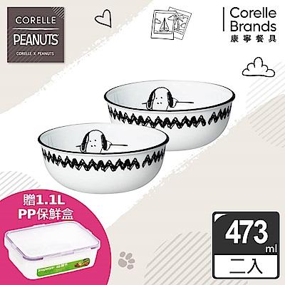 (獨家)【美國康寧】CORELLE SNOOPY復刻黑白2件式韓式湯碗組