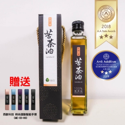 六六大順組 秋林一號苦茶油200ml買五加碼送-藍芽手環CME-X8-H60、幸樸感恩雙皂禮盒