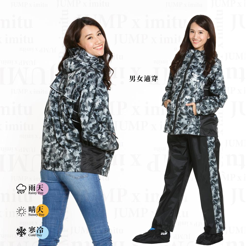 JUMP 樂扣! 迷彩專利透氣套裝2件式風雨衣(迷彩灰) @ Y!購物
