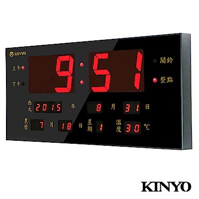KINYO LED多功能數位萬年曆TD300