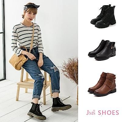 [時時樂限定]-JMS短靴限量出清均一價699(原價$1280)