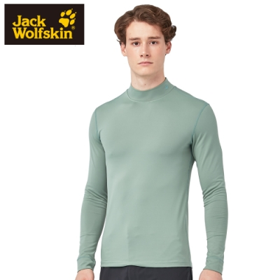 【Jack Wolfskin 飛狼】男 高領長袖保暖排汗衣 抗菌除臭竹炭紗『綠色』