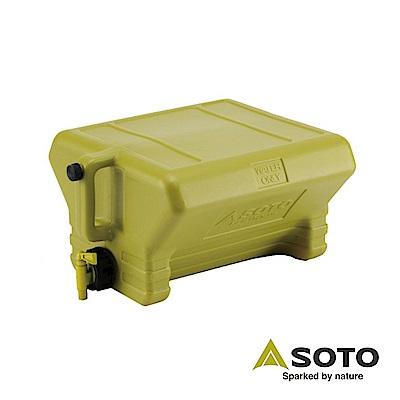 SOTO 雙口爐水箱 ST-620LV