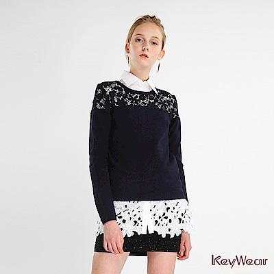 KeyWear奇威名品    羊毛剪接毛料蕾絲上衣-藍色