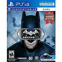 蝙蝠俠 阿卡漢 VR Batman: Arkham VR-PS4英文美版 (VR專用)