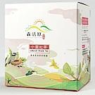 森活原-阿里山高山小葉紅茶 - 原片茶包(3克X15入/盒裝)共3盒