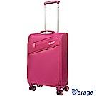 Verage ~維麗杰 19吋三代極致超輕量登機箱 (玫紅)