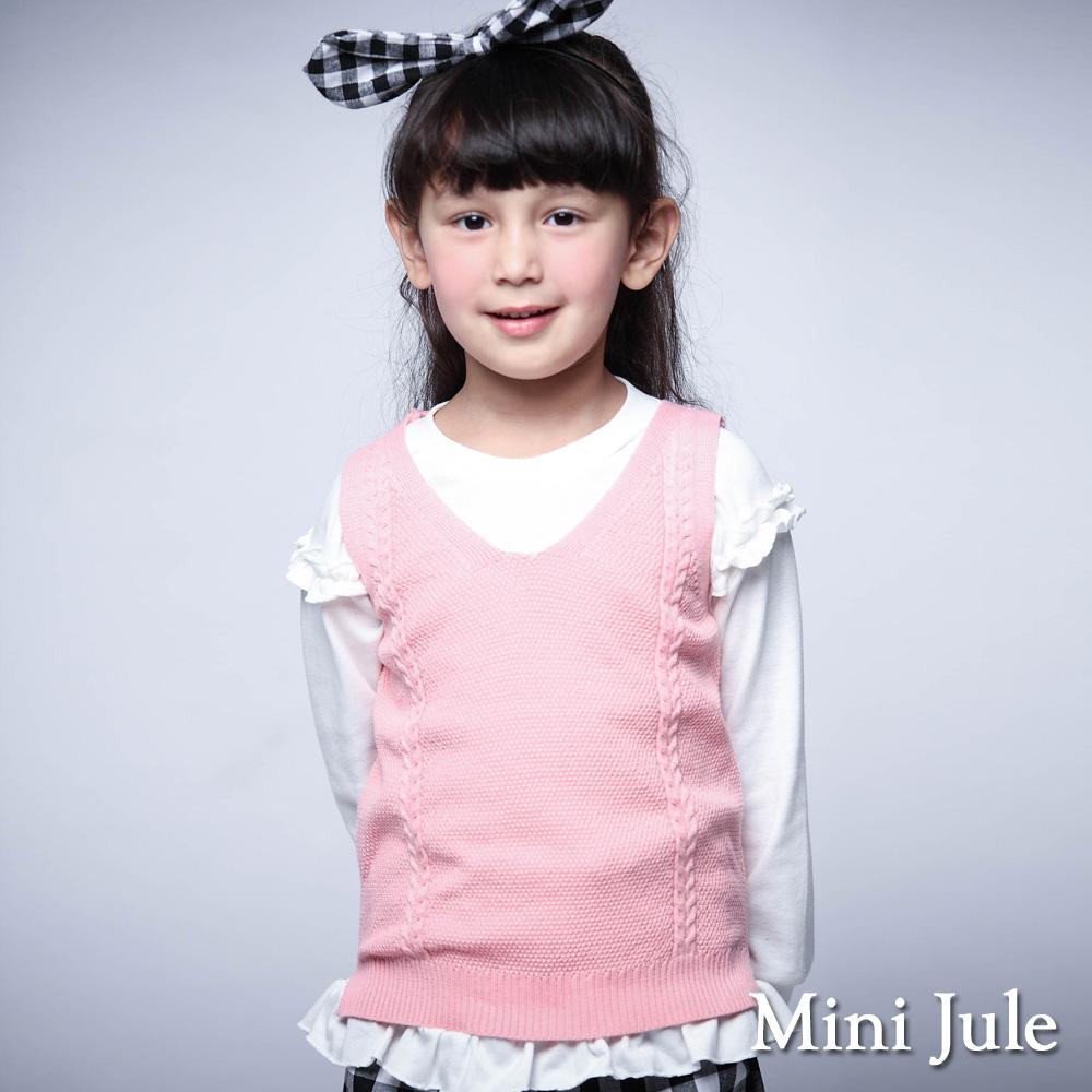 Mini Jule 背心 麻花針織前短後長側開衩背心(粉紅)
