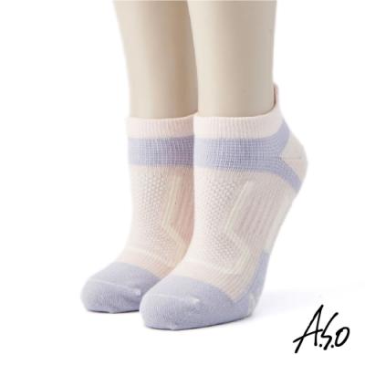 A.S.O長效抑菌系列-運動船型襪-粉紅