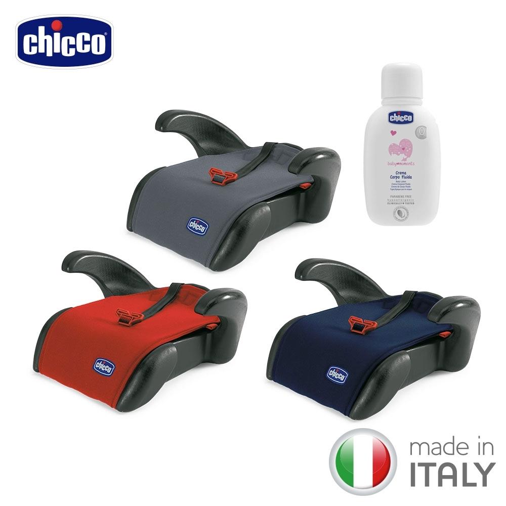 chicco-Quasar Plus汽車輔助增高座墊+寶貝嬰兒潤膚乳液50ml