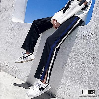 JILLI-KO 側雙條開衩休閒運動褲- 黑