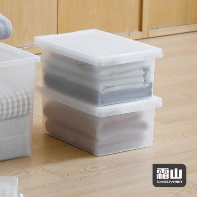 日本霜山 可層疊掀蓋式霧透整理箱-10L-3入 (衣物/車用/玩具收納)