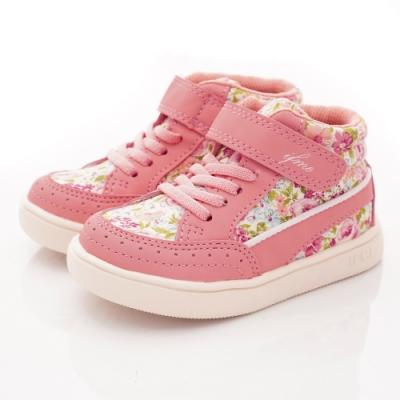 IFME健康機能鞋 護踝支撐靴款 NI71702粉(中小童段)