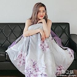 夢之語-3M頂級天絲涼被(愛如潮水)150*195cm