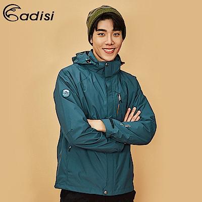 ADISI 男二件式防水透氣保暖外套(內件刷毛)AJ1821010【海藍】