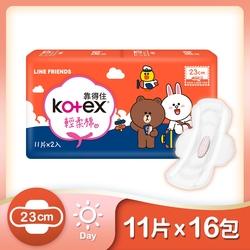 輕柔棉熊大兔兔日用衛生棉小箱11片X8包