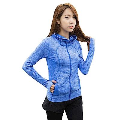 【KissDiamond】抗UV透氣防曬戶外瑜珈連帽運動外套-藍