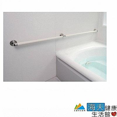 康森 海夫 AQUA I 型 浴室安全扶手 一字型 一體成型 日本製 長度120cm