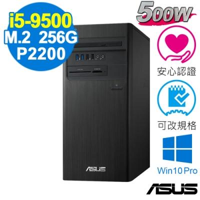 ASUS M640MB-R 商用電腦 i5/8G/760P 256G+1TB/P2200/500W