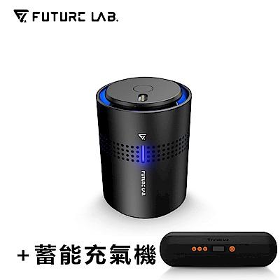 【Future Lab. 未來實驗室】FUTURE N7+PRESSURE PUMP 蓄能充氣機 負離子 空氣清淨機 電動打氣機 充氣寶