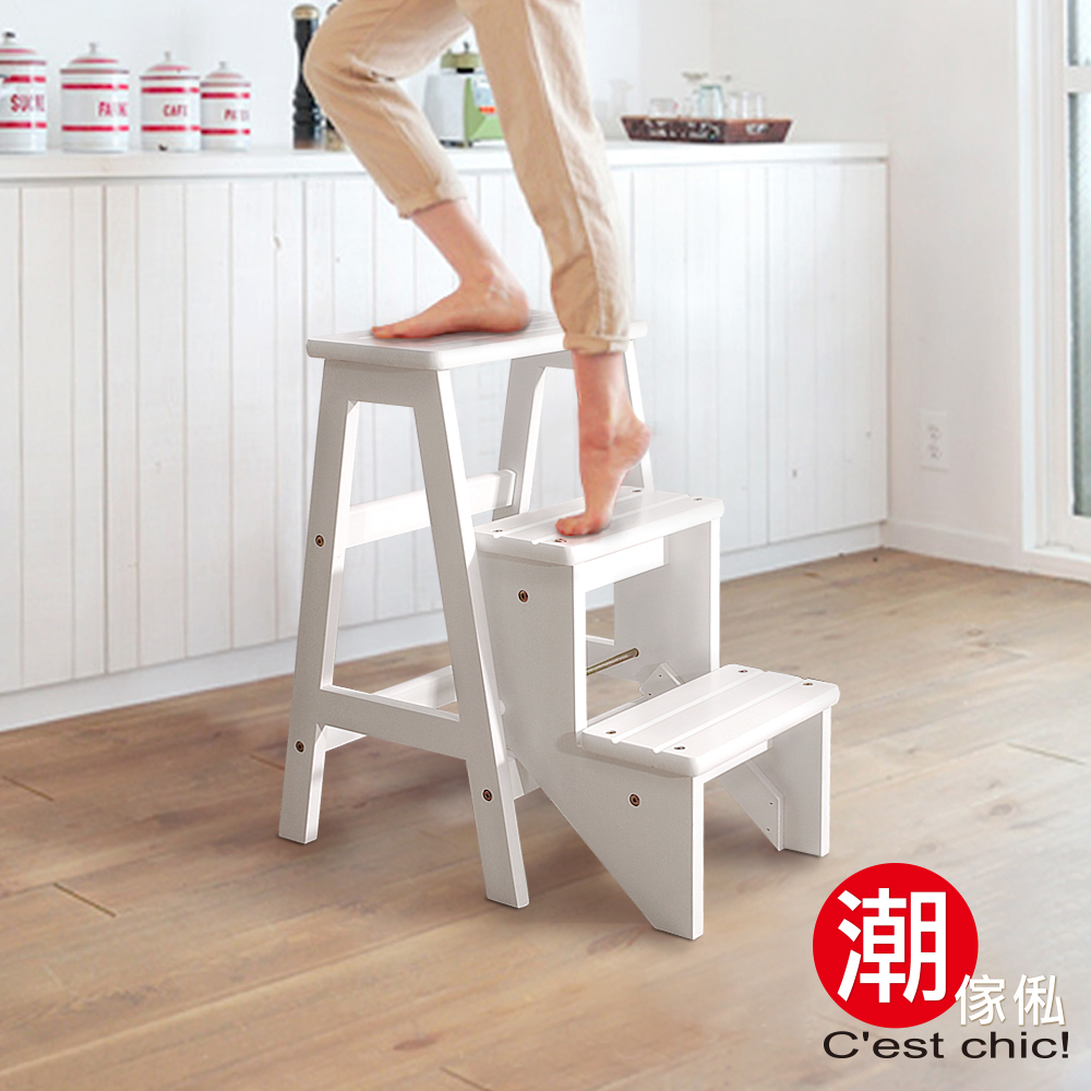 Cest Chic-Western威斯登實木(折疊)三層樓梯椅-白 @ Y!購物