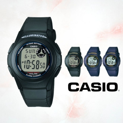 CASIO卡西歐 酷炫運動電子錶(F-200W)
